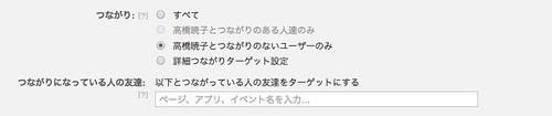スクリーンショット 2013-09-18 17.13.58