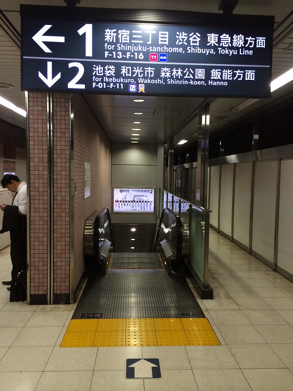 2番線はさらに下 by haruhiko_iyota
