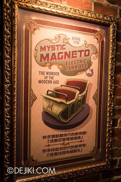 Mystic Manor - Mystic Magneto Electric Carriage