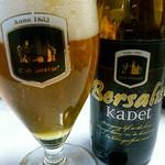 ベルギービール大好き!! ベルサリス カデット Bersalis kaDet
