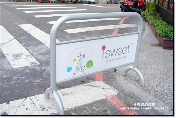 i sweet (3)