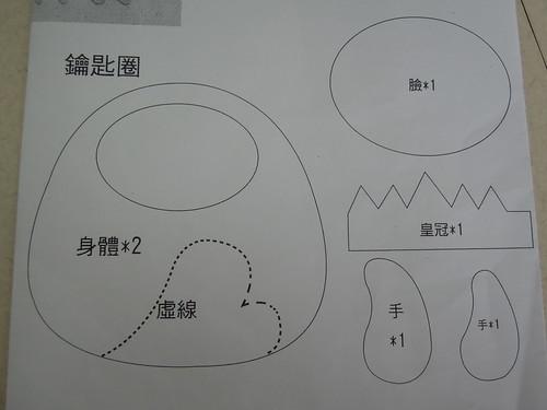 DSCN7742