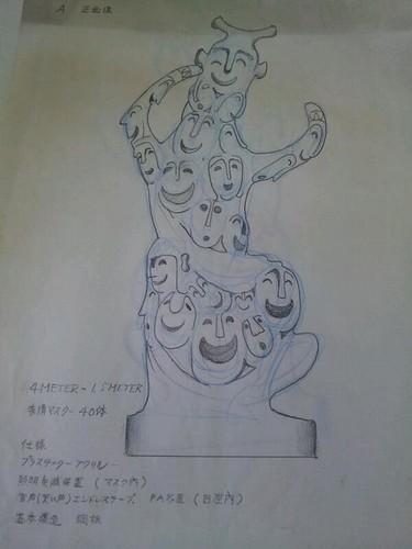 140404 - 最深處的角落最色、最寫實...漫畫之神「手塚治虫」生前的工作桌抽屜在25年後第一次開鎖解密! 6