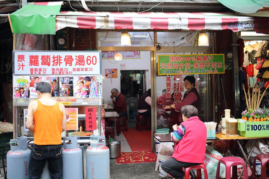 20140403萬華-山水街蘿蔔排骨湯 (1)
