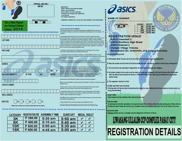 PAF Run registration