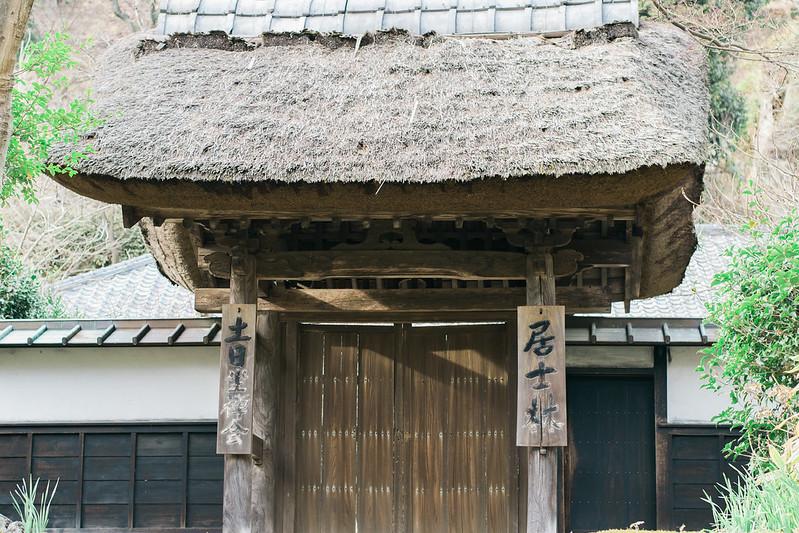Kojirin Engakuji Temple