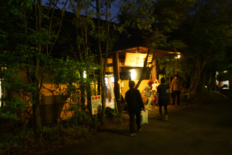 2014-05-05_02048_九州登山旅行.jpg