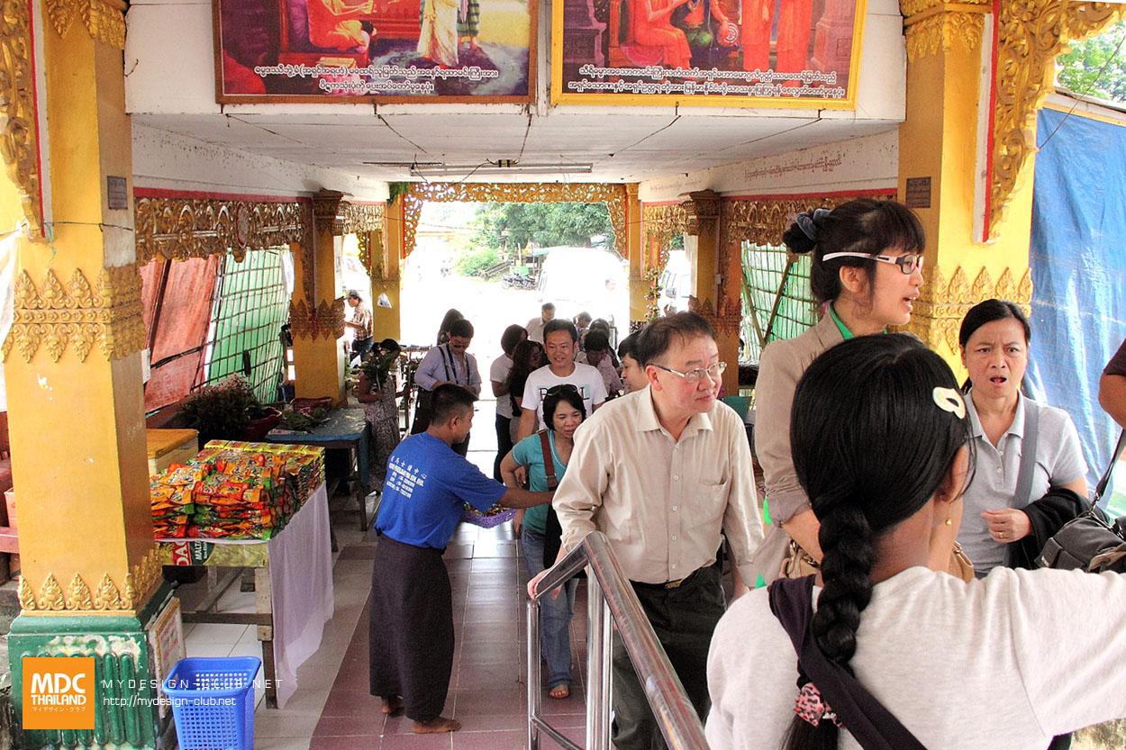 MDC-Myanmar-015