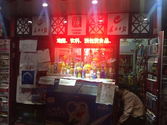 China Wuhan Reise