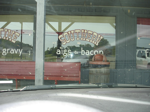 Aigs and Bacon