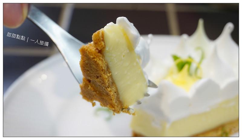 甜甜點點 16