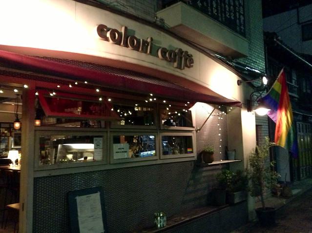 colori caffe storefront.