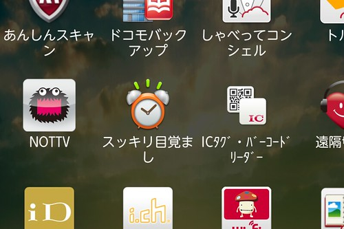 Screenshot_2013-06-13-15-46-39.png