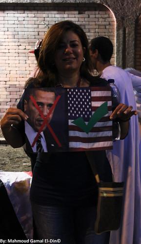 war protest egypt civil revolution mb struggle marches sitin tahrir clashes heliopolis june30 morsi morsy ikhwan etihadeya