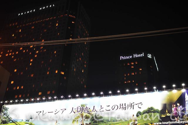 PrinceHotel