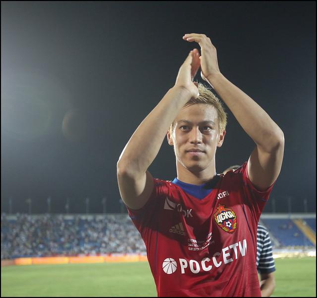 Keisuke Honda, Russian Supercup 2013