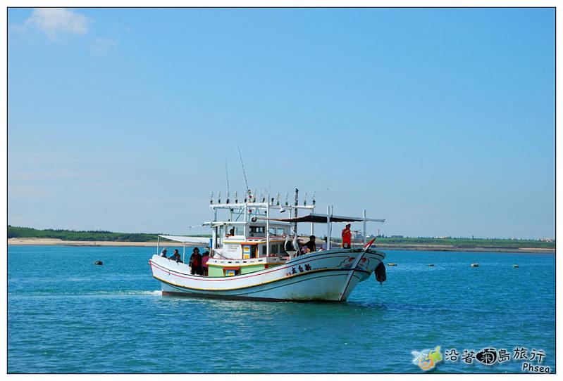 2013歐船長東海休閒漁業_17