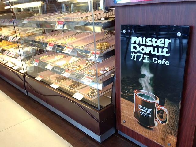 mister donut cafe