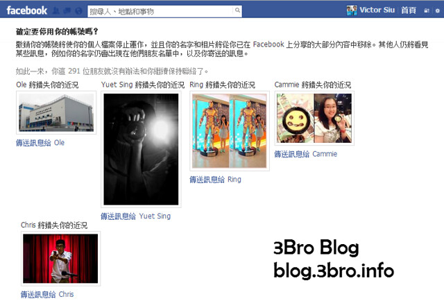 disable-fb-2