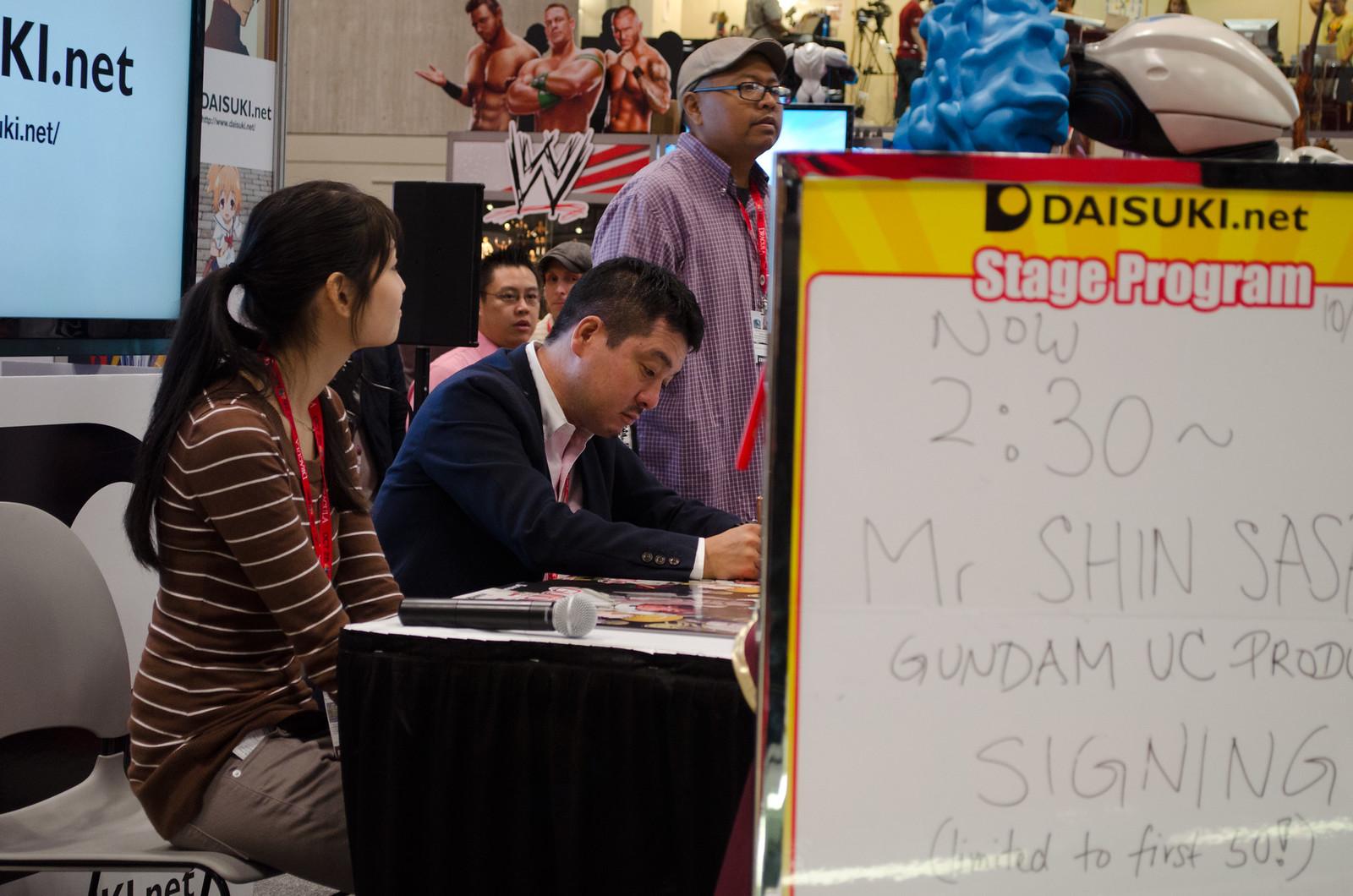 Daisuki Booth