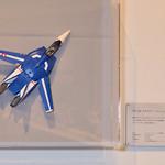 VF-1D バルキリー ヴァージン・ロード