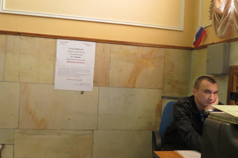 Юрий алексеевич лечение алкоголизма в апрелевке чага пртив алкоголизма