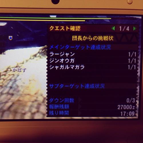 カメラロール-2277