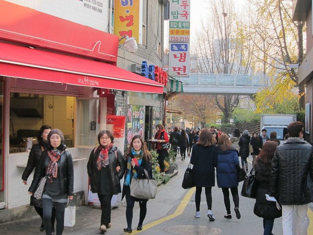 So Far, Seoul Good Day 2