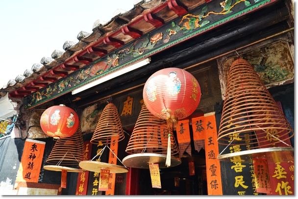 Yuen Long Temple