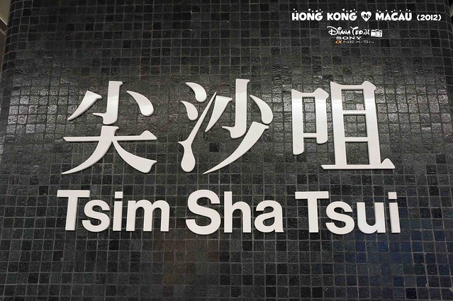 Day 2 MRT Tsim Sha Tsui