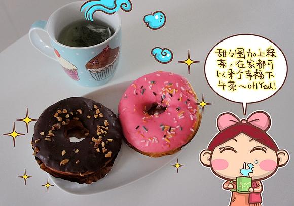 家樂福可麗茲甜甜圈15