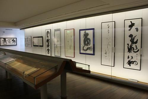 2014.01.10.391 - PARIS - 'Musée Guimet' Musée national des arts asiatiques