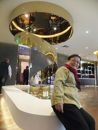 北京海峽兩岸美食文化論壇 043