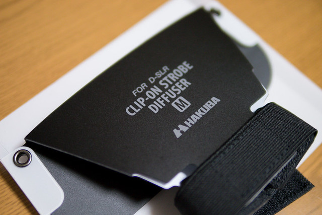 ハクバのクリップオンストロボディフューザーはコスパ高くておすすめ