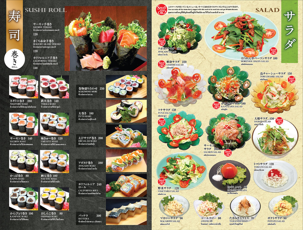 Sample_YAMATOAN-Menu-4