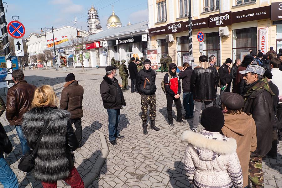 Simferopol_2_20