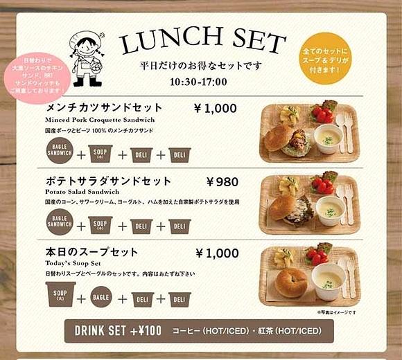 東京銀座必吃咖啡店09