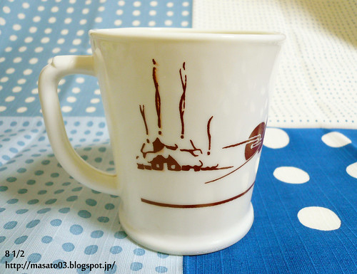 Fire King BOSCO BEAR Skiing mug 2