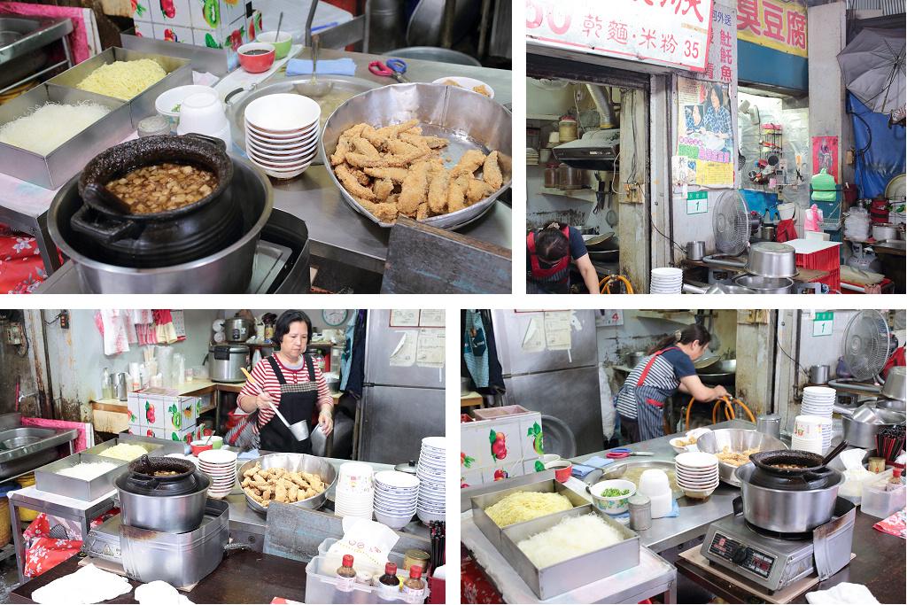 20140503大同-民樂街土魠魚羹 (3)