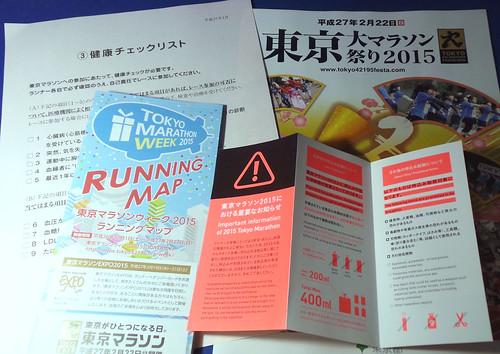 TOKYO-Marathon2015_2