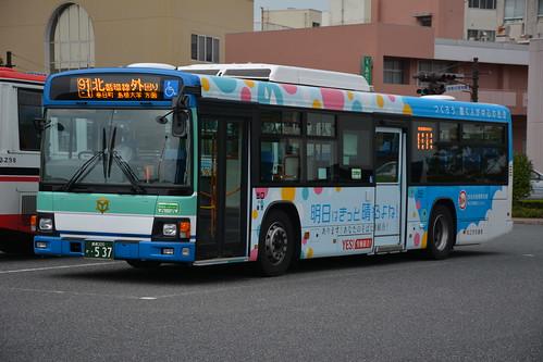 松江市交通局