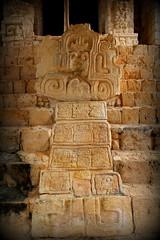 Ek Balam stelae
