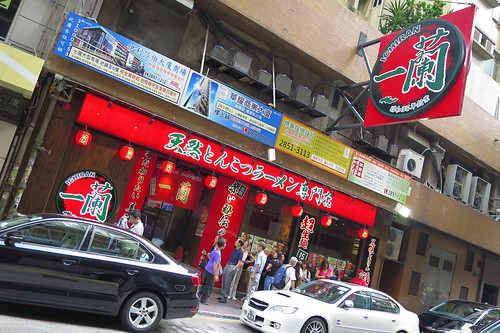 Ichiran - Causeway Bay