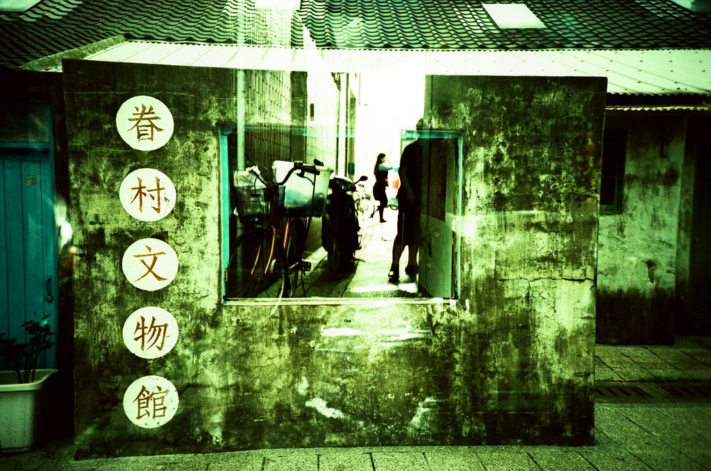 Taipei Daily etoc / Agfa CT Precisa / Lomo LC-A+ 這卷正片負沖出來是深綠色的效果。  想要安靜一下,突然很想去香港流浪拍照。  說想去香港而不是日本竟然嚇死周圍的同事。  也好,一直去日本反而走不出日本的回憶,去其他地方看看。  Lomo LC-A+ Agfa CT Precisa 35mm E6 to C41 5038-0005 2016-04-24~2016-04-29 Photo by Toomore