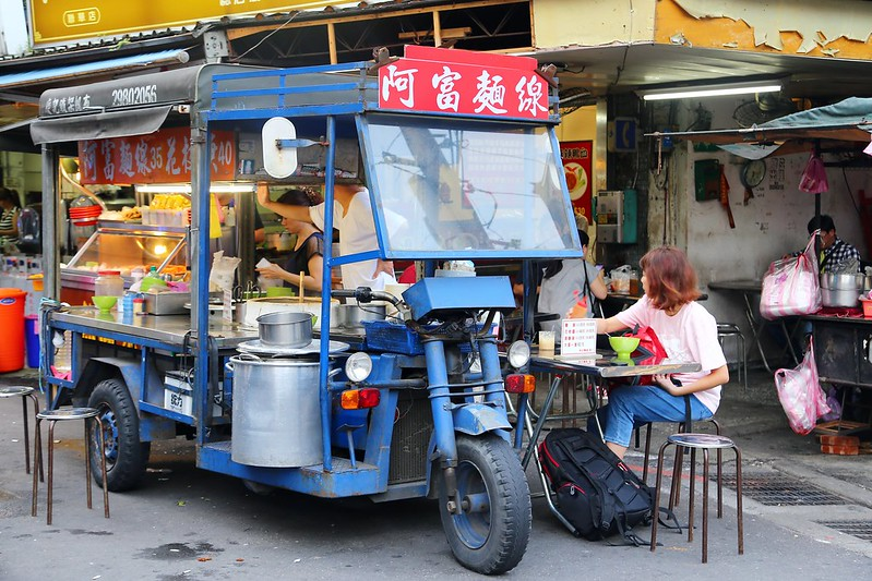 【三重美食小吃】每天只賣四小時,三重阿富麵線!