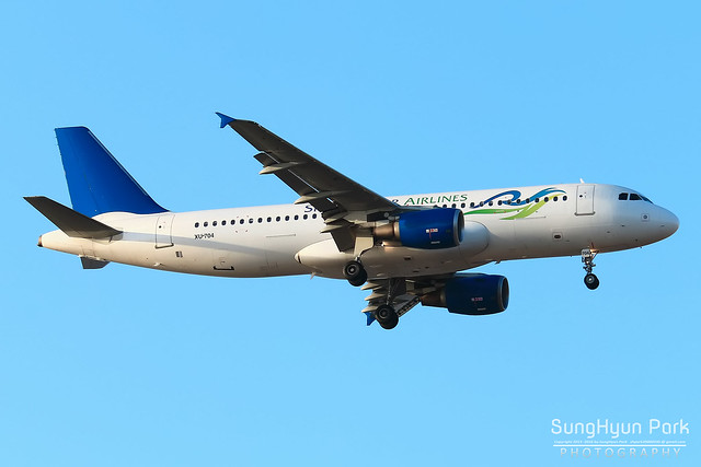 Sky Angkor Airlines Airbus A320-214 XU-704