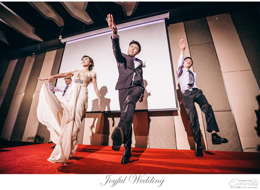 Mason & Vivia 婚禮記錄 _00163