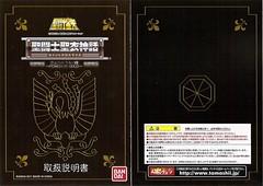 [Imagens] Ikki de Fênix V2 Power of Gold 9280434542_95aa820b39_m