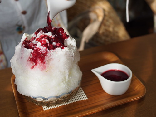 Japanese Ice Shaved - Yogurt Condensed Milk & Berry Berry