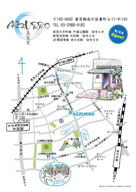 美容室Azzurroのイラストマップ